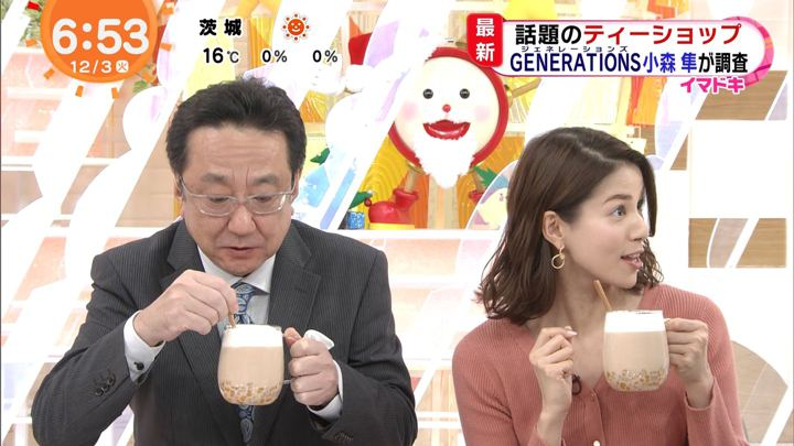 2019年12月03日永島優美の画像13枚目