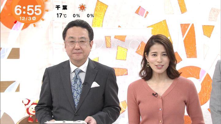 2019年12月03日永島優美の画像14枚目