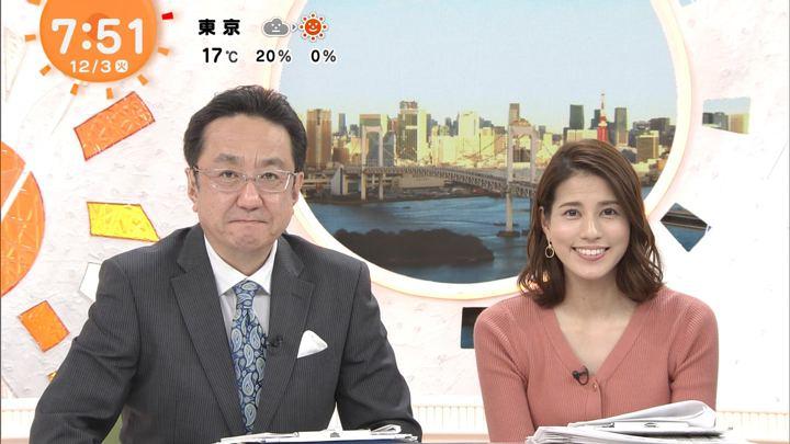 2019年12月03日永島優美の画像15枚目