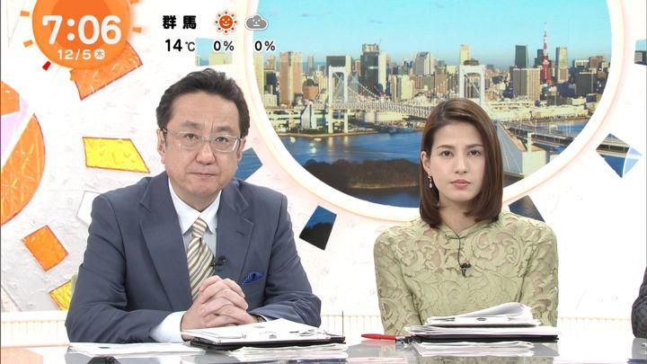 2019年12月05日永島優美の画像13枚目