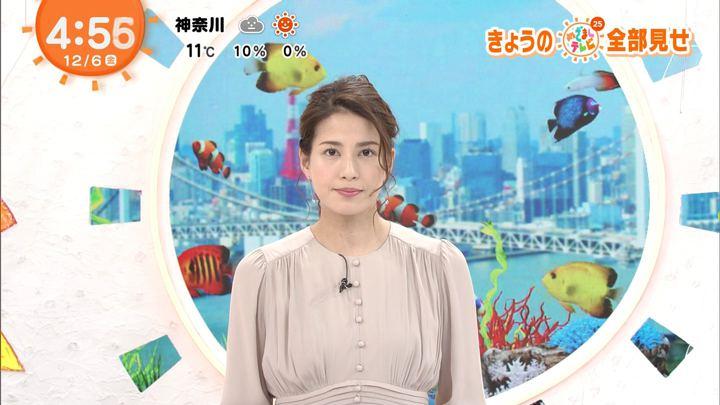 2019年12月06日永島優美の画像01枚目