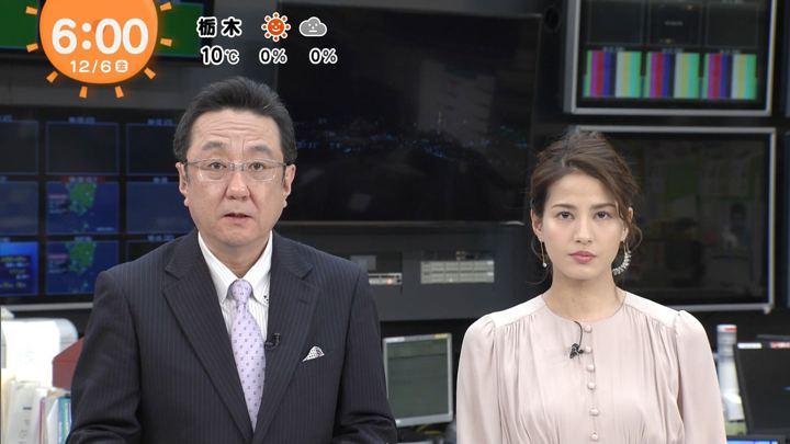 2019年12月06日永島優美の画像05枚目