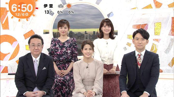 2019年12月06日永島優美の画像10枚目