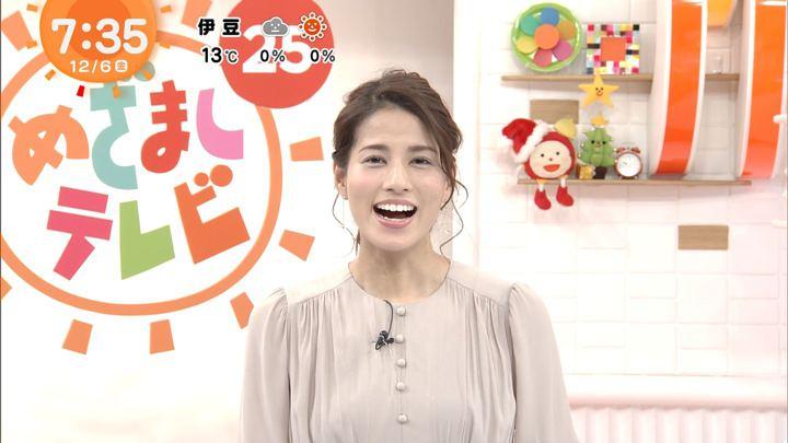 2019年12月06日永島優美の画像13枚目