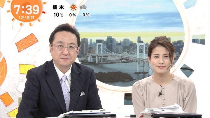 2019年12月06日永島優美の画像15枚目