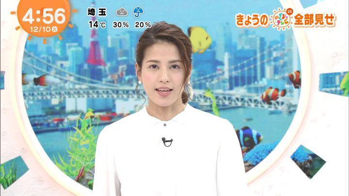 2019年12月10日永島優美の画像01枚目