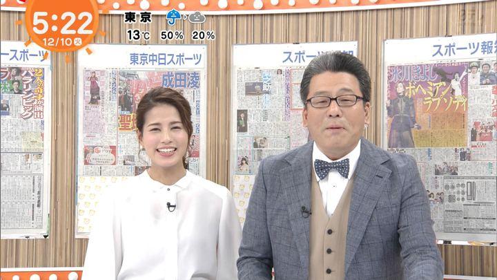 2019年12月10日永島優美の画像05枚目