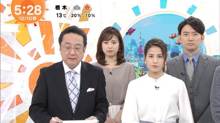 2019年12月10日永島優美の画像06枚目