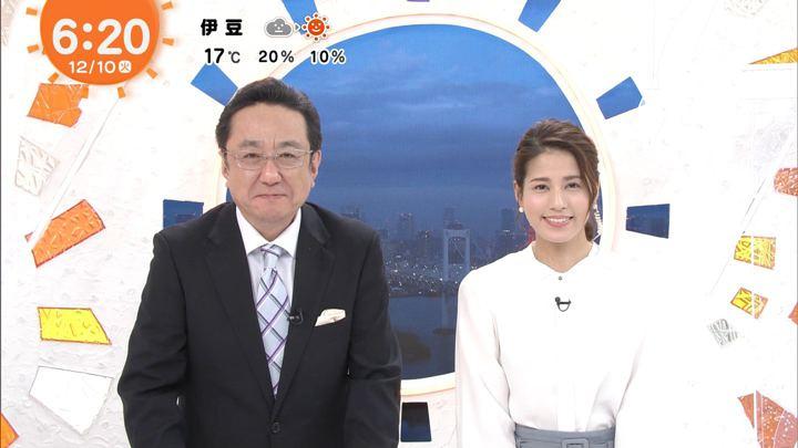 2019年12月10日永島優美の画像10枚目