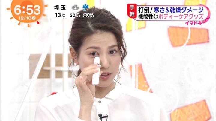 2019年12月10日永島優美の画像13枚目