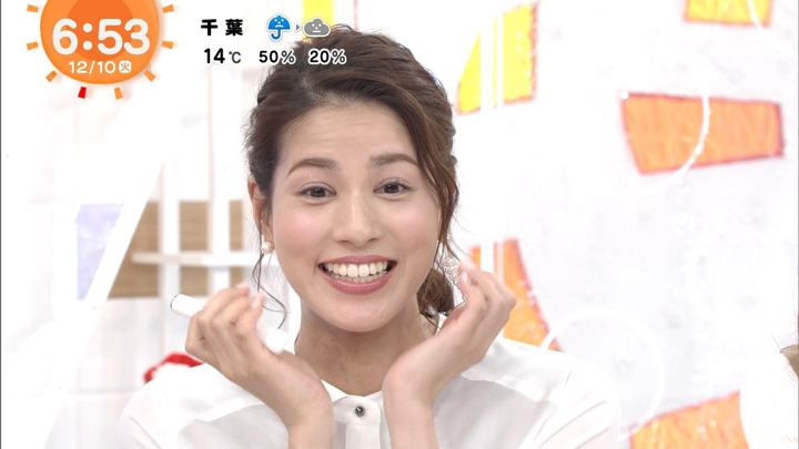 2019年12月10日永島優美の画像15枚目