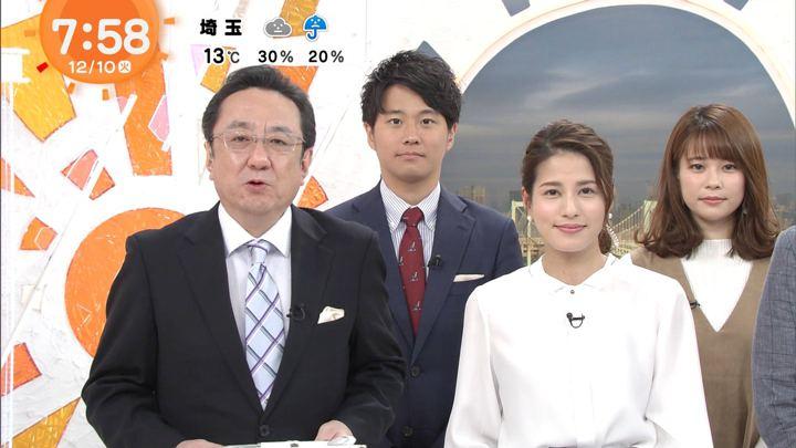 2019年12月10日永島優美の画像17枚目