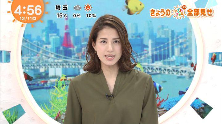 2019年12月11日永島優美の画像01枚目