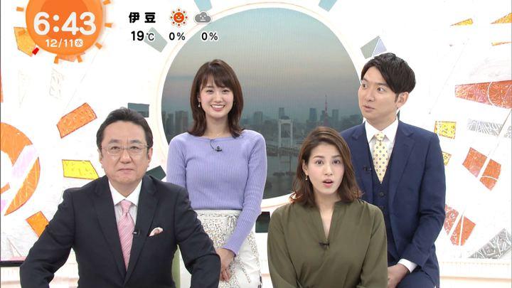 2019年12月11日永島優美の画像08枚目