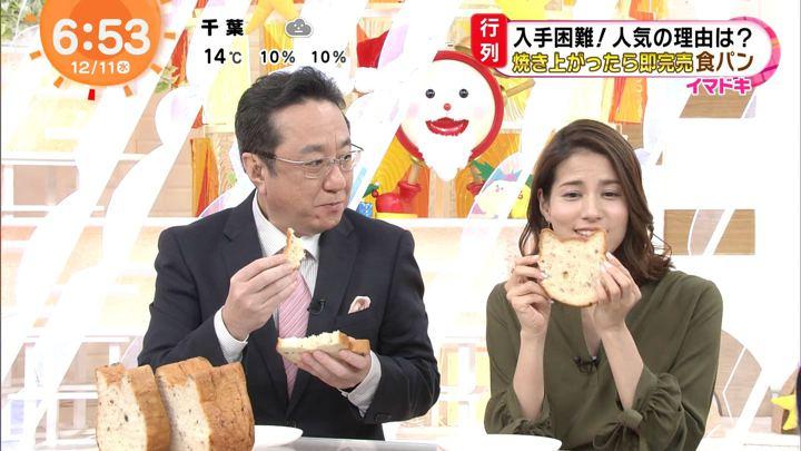 2019年12月11日永島優美の画像10枚目