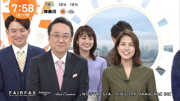 2019年12月11日永島優美の画像12枚目