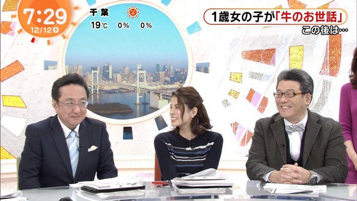 2019年12月12日永島優美の画像11枚目