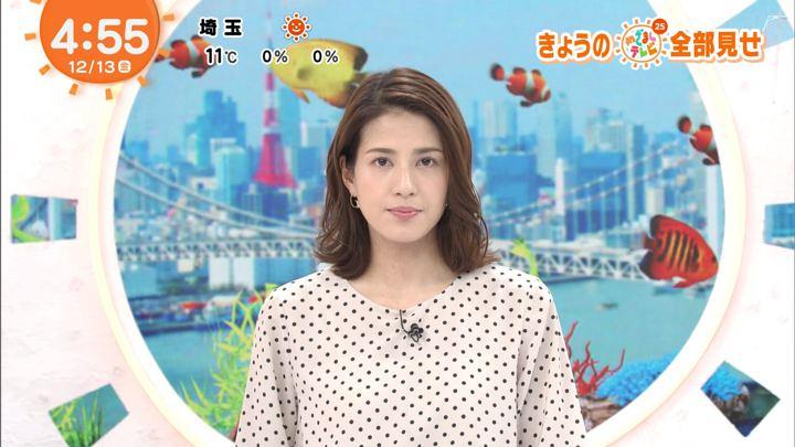 2019年12月13日永島優美の画像01枚目