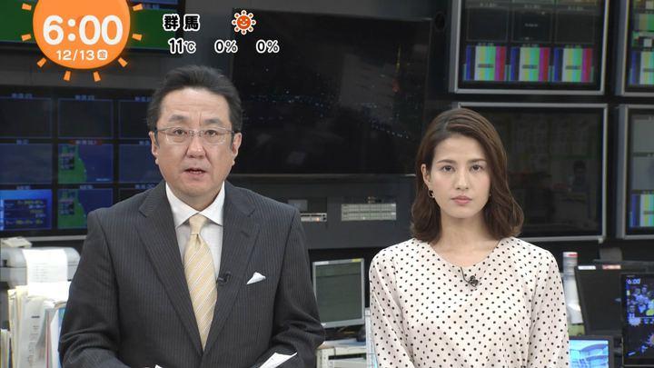 2019年12月13日永島優美の画像05枚目