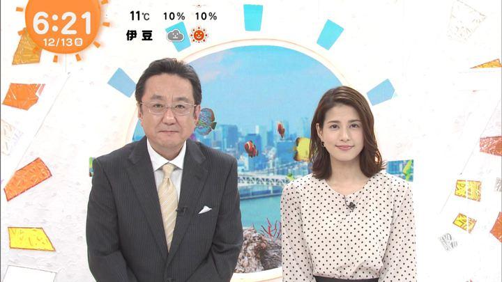 2019年12月13日永島優美の画像07枚目