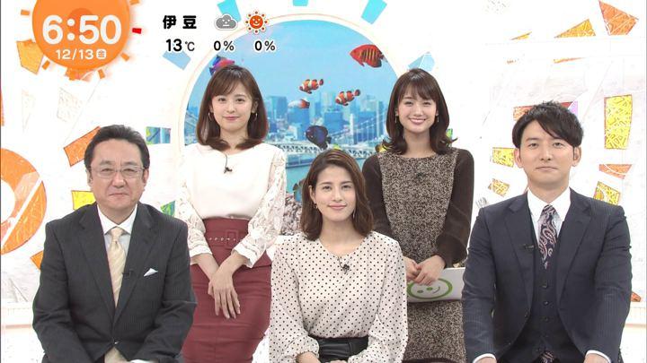2019年12月13日永島優美の画像09枚目