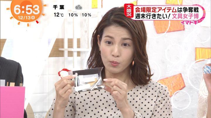 2019年12月13日永島優美の画像10枚目