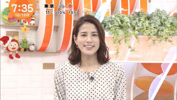 2019年12月13日永島優美の画像12枚目