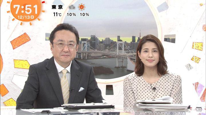 2019年12月13日永島優美の画像14枚目