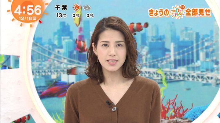 2019年12月16日永島優美の画像01枚目