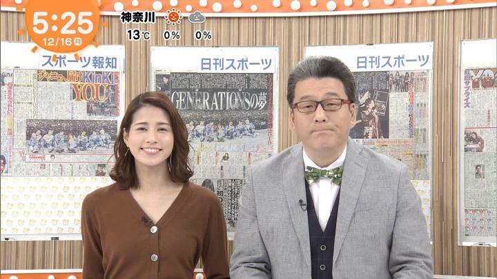 2019年12月16日永島優美の画像03枚目