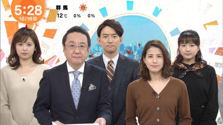2019年12月16日永島優美の画像04枚目