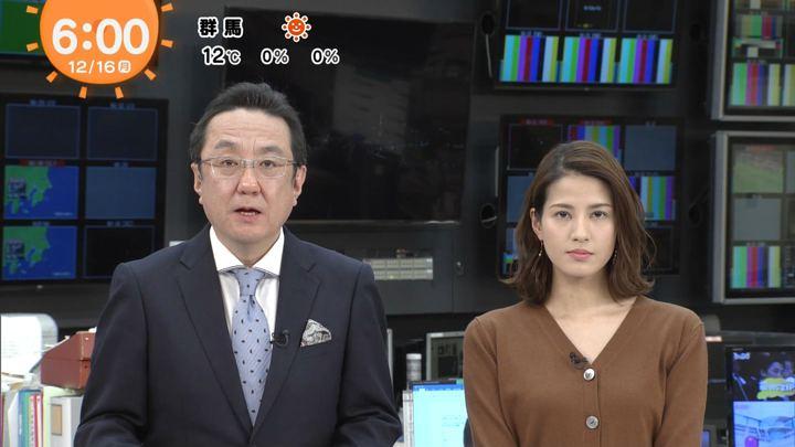 2019年12月16日永島優美の画像05枚目