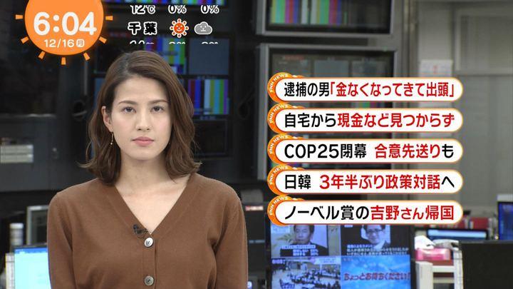 2019年12月16日永島優美の画像06枚目