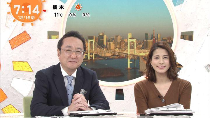 2019年12月16日永島優美の画像09枚目