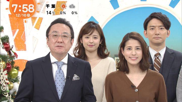 2019年12月16日永島優美の画像10枚目