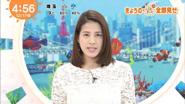 2019年12月17日永島優美の画像01枚目