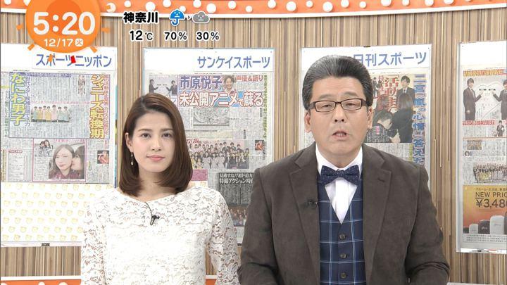 2019年12月17日永島優美の画像02枚目