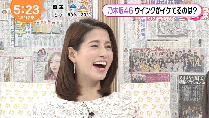 2019年12月17日永島優美の画像04枚目