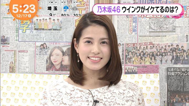 2019年12月17日永島優美の画像05枚目