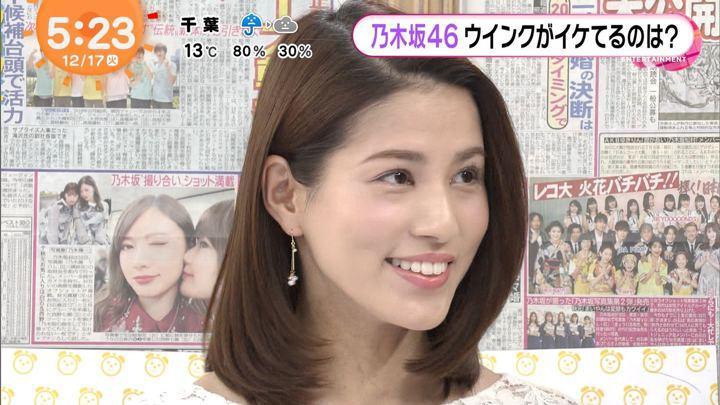 2019年12月17日永島優美の画像07枚目