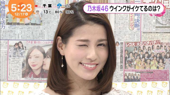 2019年12月17日永島優美の画像08枚目