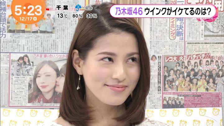 2019年12月17日永島優美の画像09枚目