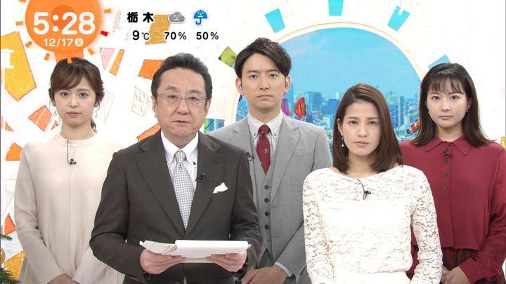 2019年12月17日永島優美の画像10枚目