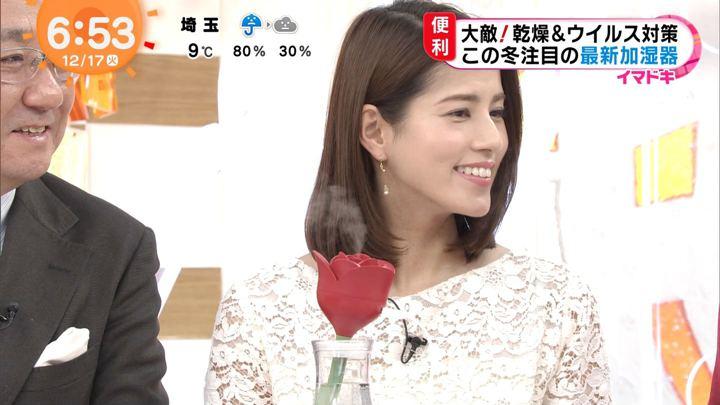 2019年12月17日永島優美の画像16枚目