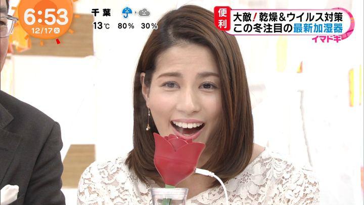 2019年12月17日永島優美の画像17枚目