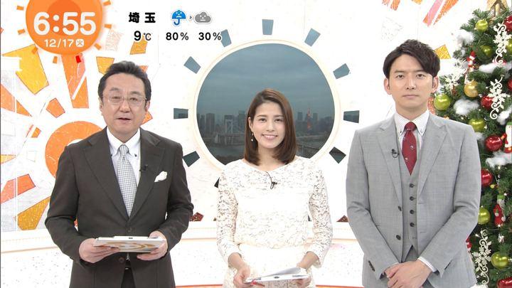 2019年12月17日永島優美の画像19枚目