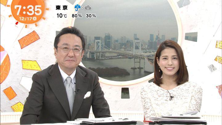 2019年12月17日永島優美の画像20枚目