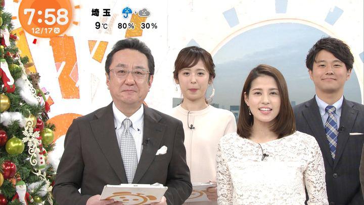 2019年12月17日永島優美の画像21枚目
