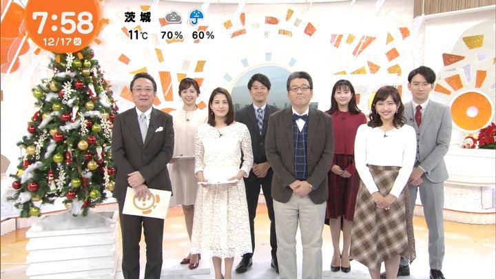 2019年12月17日永島優美の画像22枚目