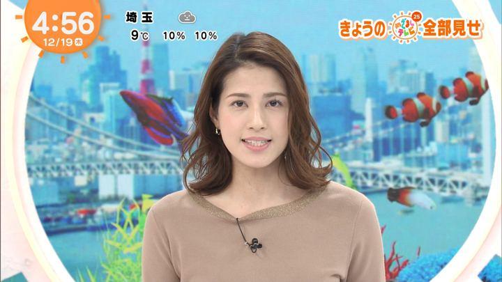 2019年12月19日永島優美の画像01枚目
